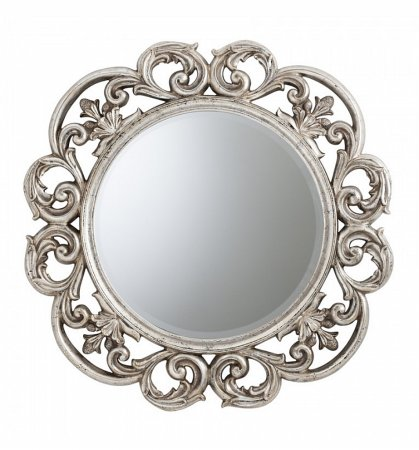 Mirror Chartwell Silver 36in